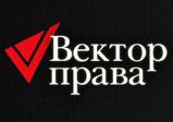 partner_vector