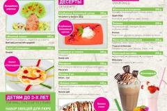 menu_kids1